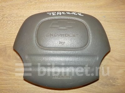 Купить Аирбаг на Chevrolet Tracker левый  в Екатеринбурге