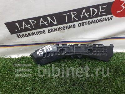 Купить Кронштейн бампера на Toyota Blade задний правый  в Иркутске