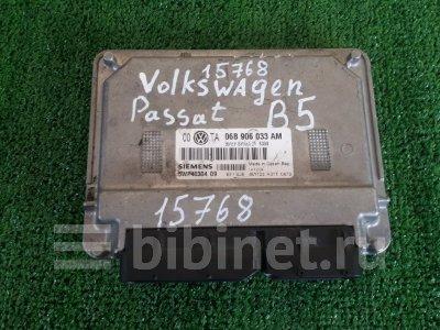 Купить Блок управления ДВС на Volkswagen Passat  в Иркутске