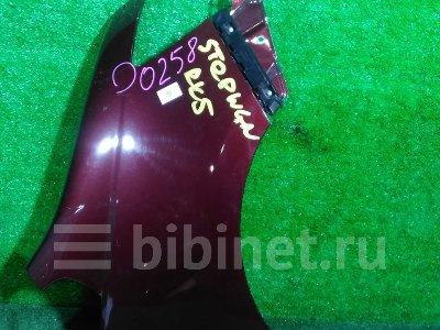 Купить Крыло на Honda Stepwgn RK5 переднее правое  в Владивостоке