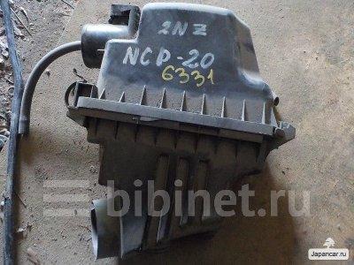Купить Корпус воздушного фильтра на Toyota Funcargo NCP20  в Новосибирске