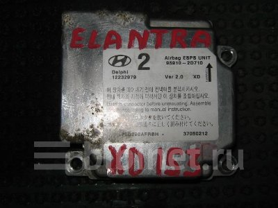 Купить Блок управления airbag на Hyundai Elantra 2005г. XD G4ED  в Воронеже
