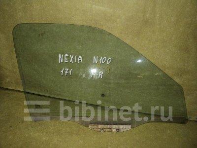 Купить Стекло боковое на Daewoo Nexia 2005г. A15MF переднее правое  в Воронеже