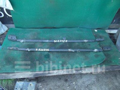 Купить Релинг на Toyota Scepter SXV15 5S-FE  в Воронеже