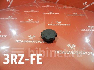 Купить Крышка маслозаливной горловины на Toyota 4 Runner 3RZ-FE  в Красноярске