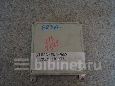 Купить Блок управления ДВС на Honda Odyssey RA3 F23A  в Ачинске