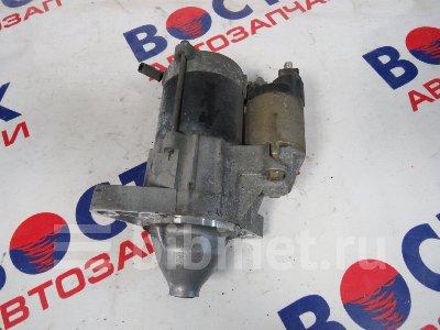 Купить Стартер на Toyota IST NCP60 2NZ-FE  в Красноярске