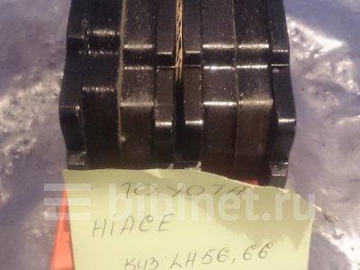 Купить Колодки тормозные на Toyota Hiace LH66V передние  в Красноярске