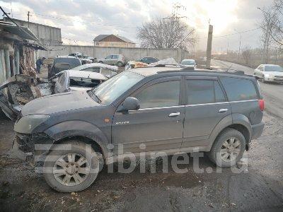 Купить Авто на разбор на Great Wall Hover 2008г.  в Красноярске