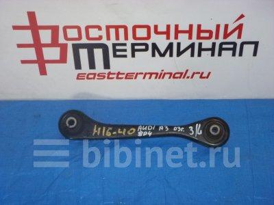 Купить Тягу заднюю на Audi A3 заднюю  в Красноярске