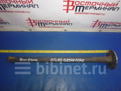Купить Полуось на Nissan LG2YS41 FD42  в Красноярске