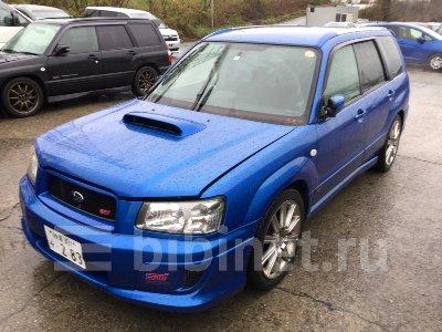 Купить Авто на разбор на Subaru Forester 2004г. SG9 EJ25-T  в Красноярске