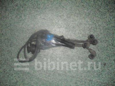 Купить Провод высоковольтный на Mitsubishi Galant E52A 4G93  в Барнауле