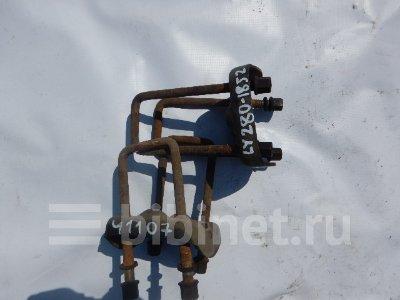 Купить Стремянку рессоры на Toyota Toyoace LY280 5L заднюю  во Владивостоке