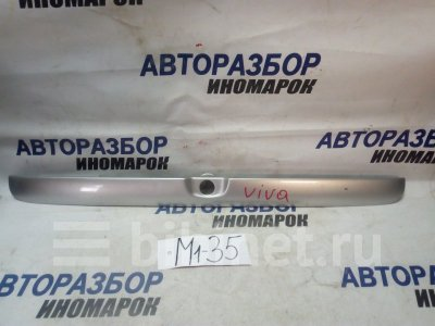 Купить Накладку багажника на Chevrolet Viva F 69 заднюю  в Омске