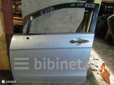 Купить Дверь боковую на Honda Edix BE1 переднюю левую  в Москве