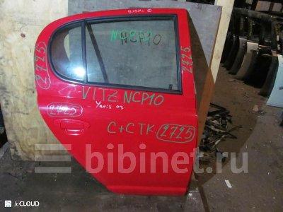 Купить Дверь боковую на Toyota Vitz SCP10 заднюю правую  в Москве