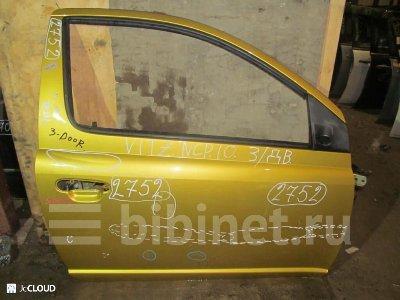 Купить Дверь боковую на Toyota Vitz SCP10 переднюю правую  в Москве
