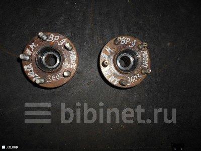 Купить Ступицу на Subaru Legacy BP9 переднюю  в Москве