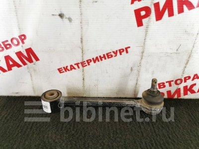 Купить Тягу заднюю на Hyundai Elantra 2009г. HD G4GC заднюю  в Екатеринбурге