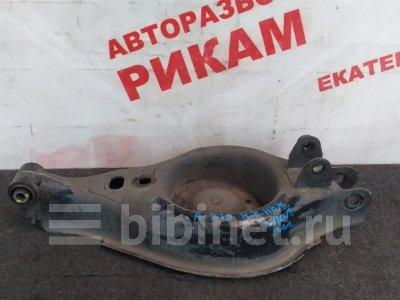 Купить Рычаг подвески на Opel Antara 2012г. задний правый  в Екатеринбурге
