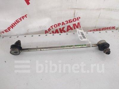Купить Линк стабилизатора на Toyota Camry 2012г. ASV50 2AR-FE задний  в Екатеринбурге