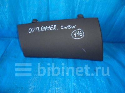 Купить Бардачок на Mitsubishi Outlander CW5W верхний  в Барнауле