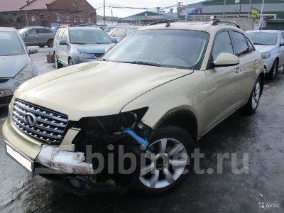 Купить Авто на разбор на Infiniti FX35 2010г. S51  в Красноярске