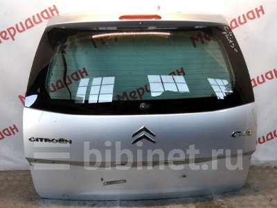 Купить Дверь заднюю багажника на Citroen C4 Picasso 2004г.  в Санкт-Петербурге