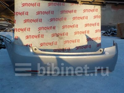 Купить Бампер на Toyota SAI 2AZ-FXE задний  в Улан-Удэ