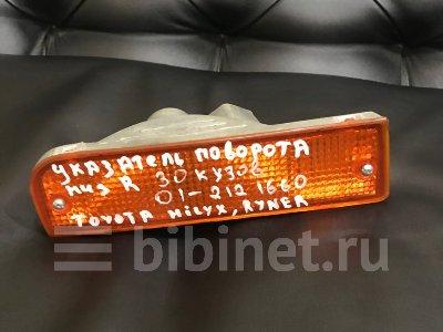 Купить Поворотник на Toyota Hilux VZN130L  в Красноярске