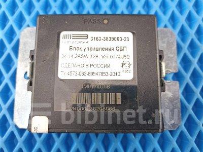 Купить Парктроник на UAZ Patriot 2031г.  в Тюмени