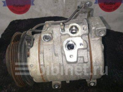 Купить Компрессор кондиционера на Toyota Mark II GX115 1G-FE  в Красноярске