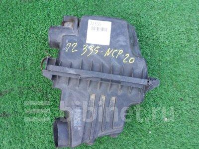 Купить Корпус воздушного фильтра на Toyota Funcargo NCP20  в Уссурийске