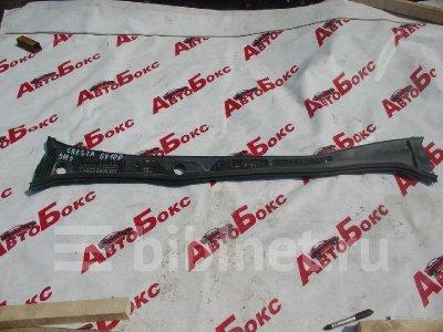 Купить Решетку под лобовое стекло на Toyota Cresta GX100 1G-FE  в Уссурийске