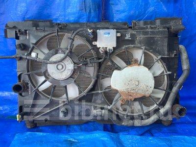 Купить Радиатор двигателя на Toyota SAI 2AZ-FXE  во Владивостоке