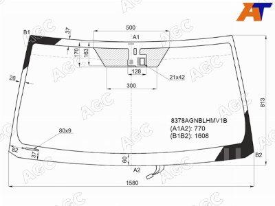 Купить Стекло лобовое на Toyota Land Cruiser  в Абакане