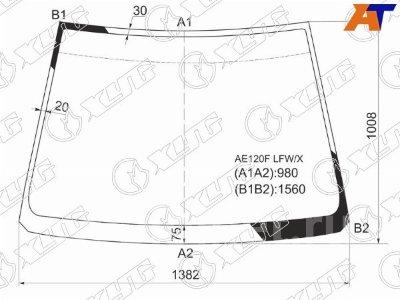 Купить Стекло лобовое на Toyota Corolla Spacio NZE121N  в Абакане
