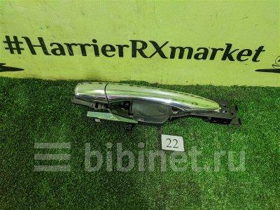 Купить Ручку наружную на Infiniti QX56 2011г. заднюю левую  в Барнауле