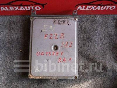 Купить Блок управления ДВС на Honda Odyssey  в Хабаровске