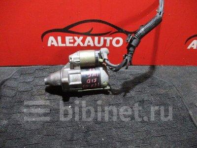 Купить Стартер на Daihatsu Terios KID J111G EF-DEM  в Хабаровске