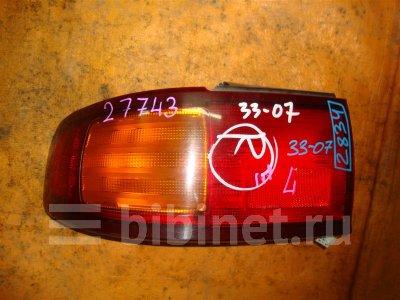 Купить Фонарь стоп-сигнала на Toyota Scepter SXV10 задний левый  в Петропавловск-Камчатском