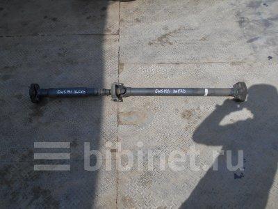 Купить Карданный вал на Lexus GS450H GWS191 2GR-FSE  в Хабаровске