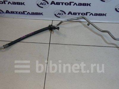 Купить Трубку кондиционера на Toyota Avensis AZT250R  в Томске