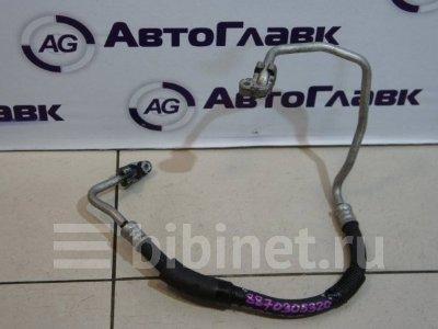 Купить Трубку кондиционера на Toyota Avensis AZT250 1AZ-FSE  в Томске