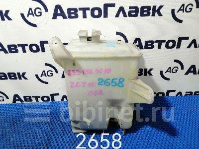 Купить Бачок омывателя на Toyota OPA ACT10 1AZ-FSE  в Томске