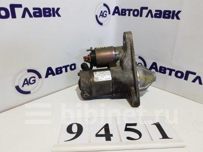 Купить Стартер на Nissan Bluebird Sylphy KG11 MR20DE  в Томске