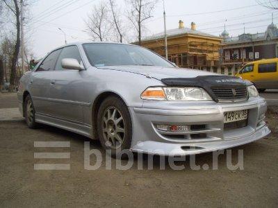 Купить запчасть на Toyota Mark II  в Иркутске