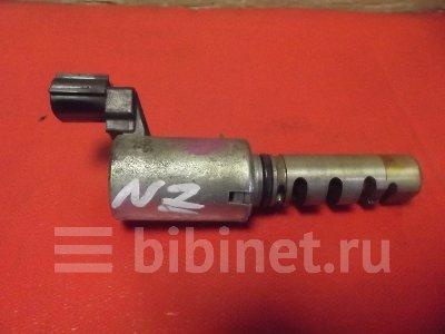 Купить Клапан VVTI на Toyota Funcargo NCP20 2NZ-FE  в Красноярске