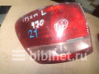 Купить Фонарь стоп-сигнала на Toyota Ipsum ACM21W левый  в Красноярске